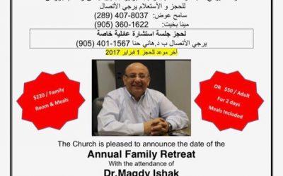 2017 Family retreat program