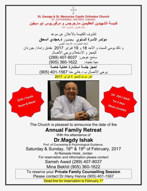 2017 Family retreat program